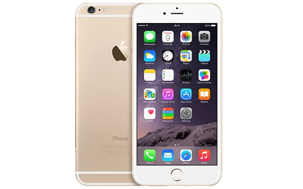 iphone-6-gold-anuncios