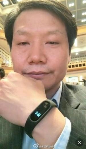 Xiaomi Mi Band 2, una nueva versión con pantalla LED