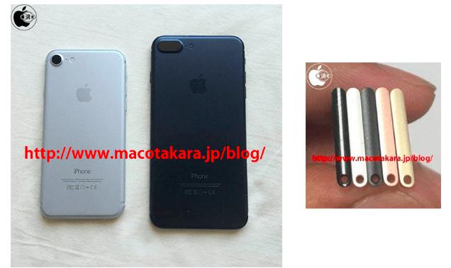 Un nuevo color para el nuevo iPhone