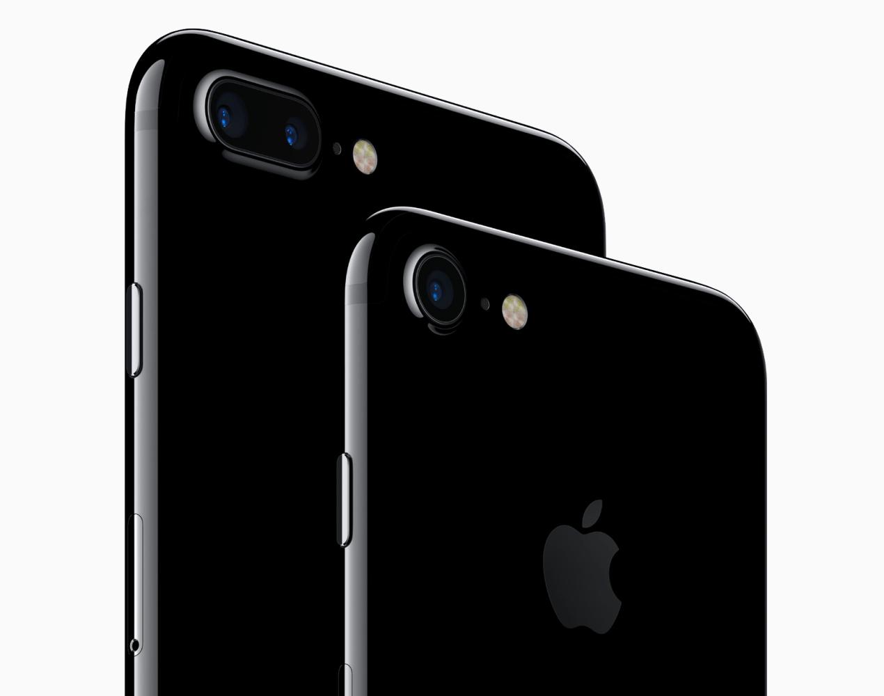 Nuevo iPhone 7.-Fuente: 9to5Mac
