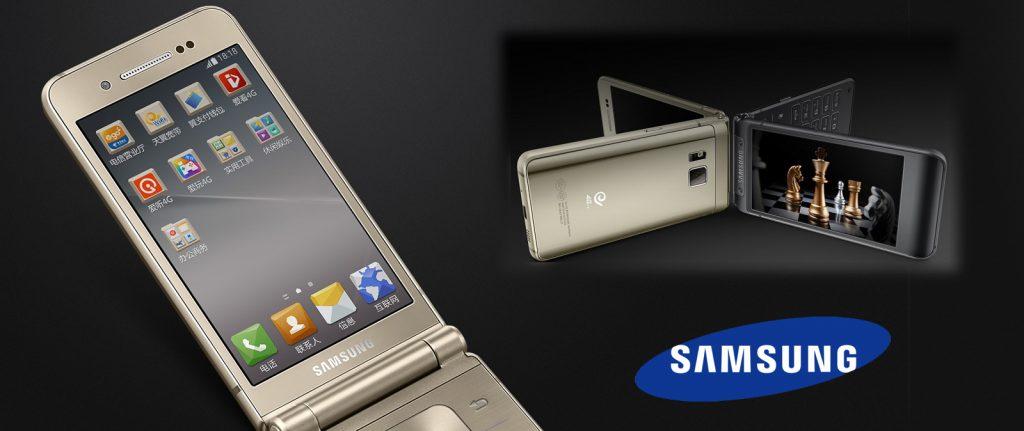 Samsung Veyron
