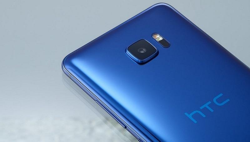 HTC Ocean Blue