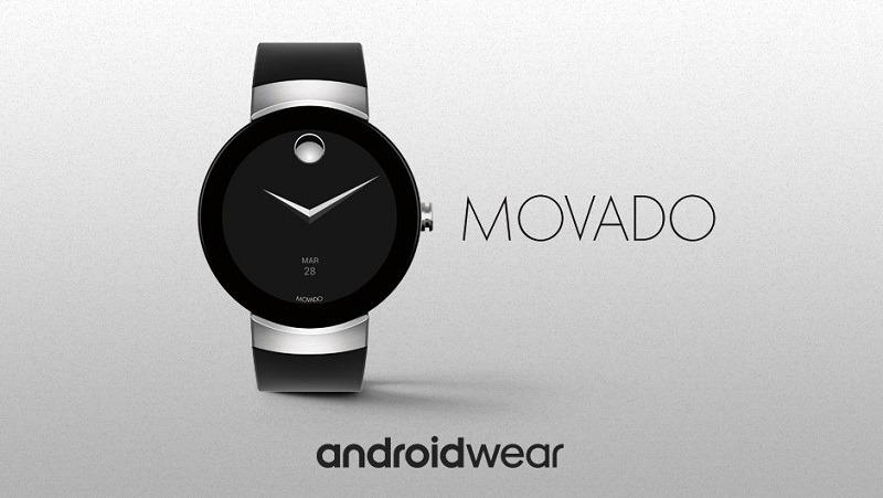 Movado Connect Smartwatch