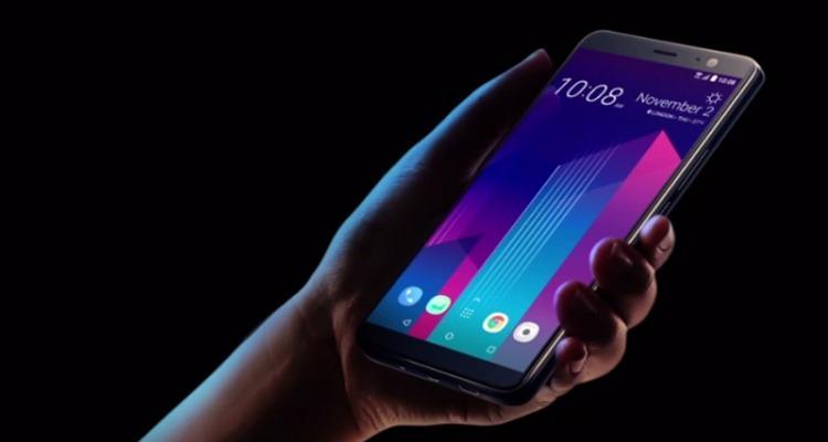 HTC 11 Plus