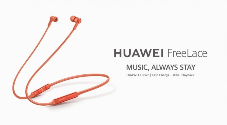 Freelace Huawei